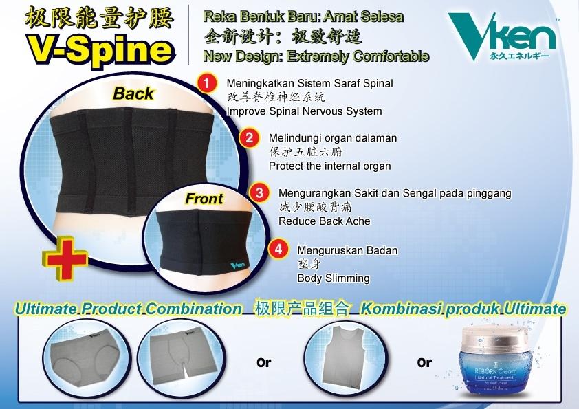 v-spine