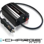 I-Charge (Meningkatkan Prestasi Injin dan Penjimat Bahanapi)