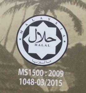 logo halal kpb